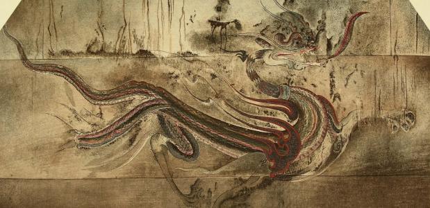 De Blauwe Draak op een muurschildering in een tombe.