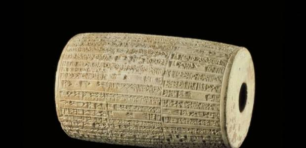 spijkerschrift nebukadnezar II