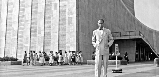 Wie is Dag Hammarskjöld?