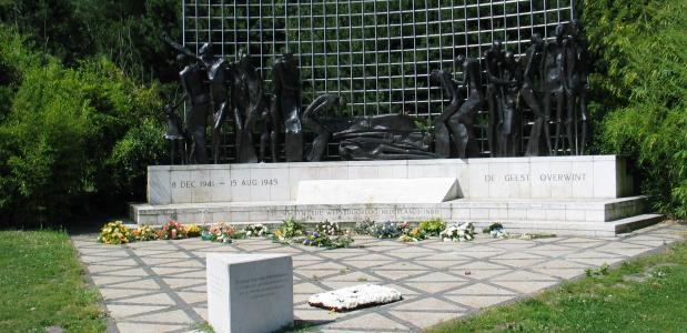 Indisch Monument in Den Haag ter nagedachtenis aan de slachtoffers van de Tweede Wereldoorlog in Nederlands Indië