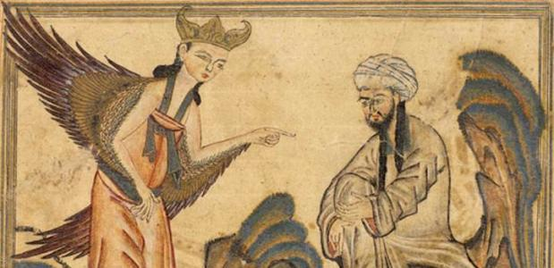 Openbaring aan Mohammed
