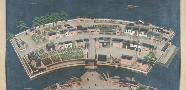 Cartografie en Curiosa Scheepvaartmuseum