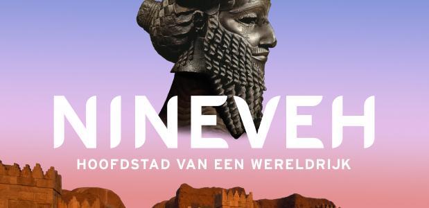 Nineveh Rijksmuseum van Oudheden