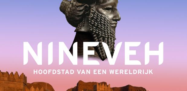 Tentoonstelling Nineveh in het Rijksmuseum van Oudheden