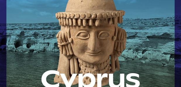 cyprus rijksmuseum van oudheden