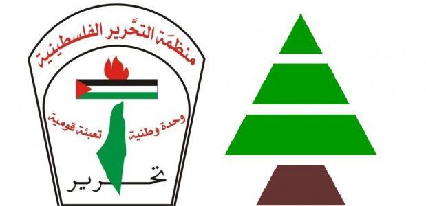 PLO Kataeb