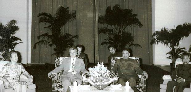 Pol Pot Rode Khmer Cambodja Genocide