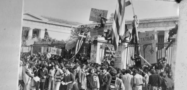 Studenten bezetten de Technische Universiteit in Athene, 1973. Bron: Nationaal Archief Anefo.