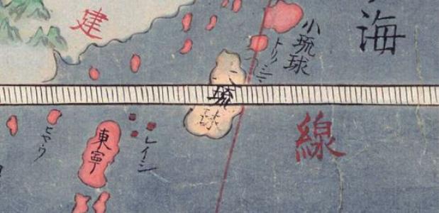 Het koninkrijk van Tungning op een Chinese wereldkaart