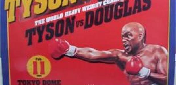 Buster Douglas