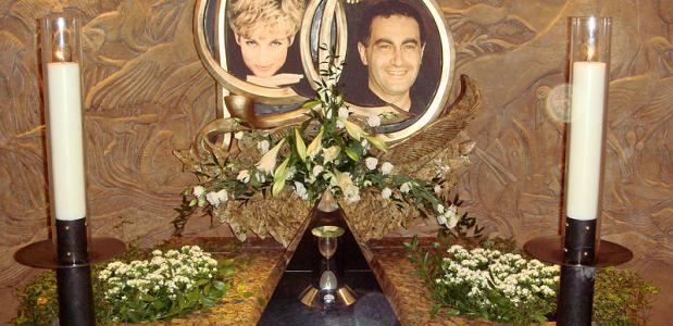 Diana Memorial Harrods