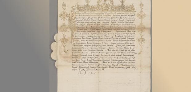 Brief van Peter de Grote aan de Staten Generaal