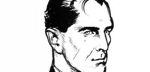 De Geschiedenis Van De Britse Geheime Inlichtingendienst Mi6