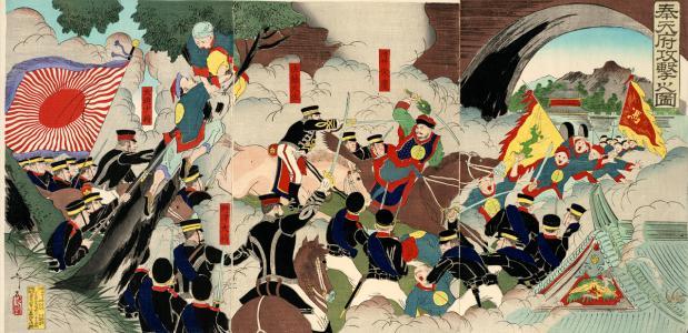 Julius Caesar In Battle Eerste Chinees-Japanse...