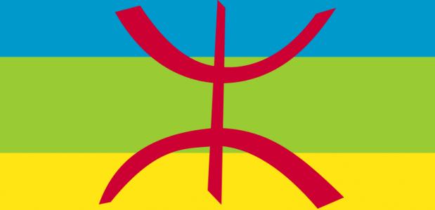 Berbers in Marokko