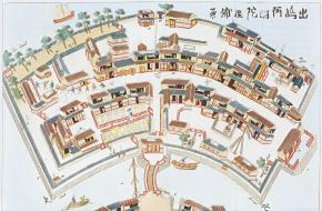 Japan Isolationisme Dejima