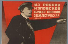 Russische Nieuwe Economische Politiek