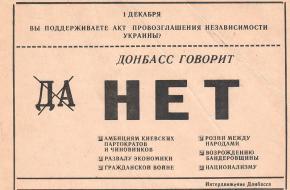 Onafhankelijkheid van Oekraïne