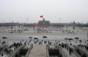 Protesten plein van de hemelse vrede 1989