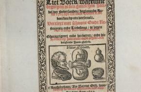 Stuk van het Jaar Erfgoed Leiden en Omstreken