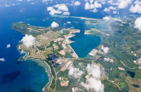 Luchtfoto Guam
