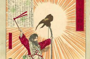 Keizer Jimmu van Japan