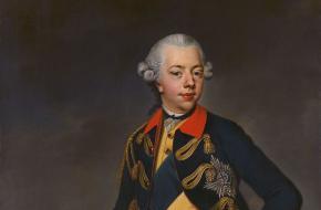 Stadhouder Willem V