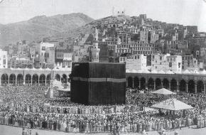 Kaäba in Mekka tijdens hadj