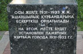 Hongersnood Kazachstan