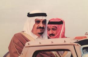 Koning Fahd, de persoon die de olieprijs deed kelderen in 1986 en Koning Salman