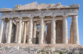 Het voormalige Parthenon.