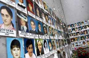 Gijzeling Beslan