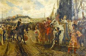 Het verdrag van Granada